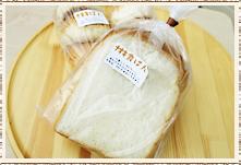 ナオキ食パン
