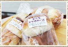 ナオキぱん 100円/天然酵母バンズ